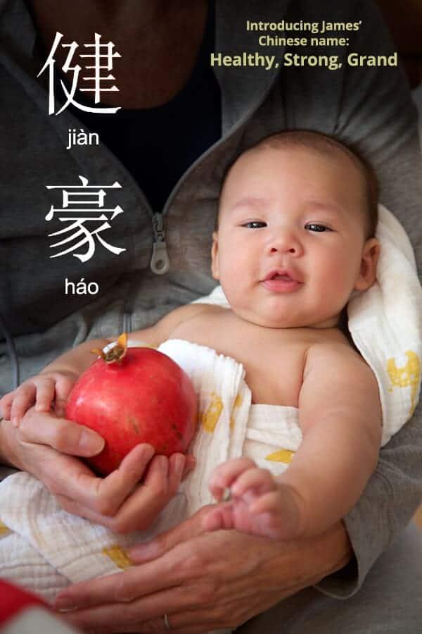 James Chine name is jian Hao